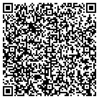 QR-код с контактной информацией организации КАНЦТАНТА, ИП ТАРАСОВА Т.В.