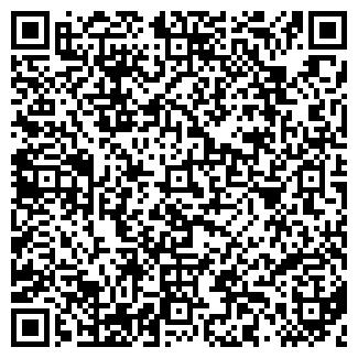 QR-код с контактной информацией организации СПК ОЗЕРЫ