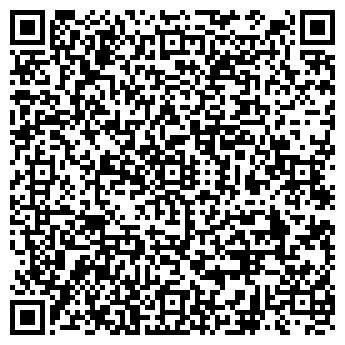 QR-код с контактной информацией организации РЯБИНКА МАГАЗИН №40