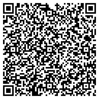 QR-код с контактной информацией организации ЯНА МАГАЗИН