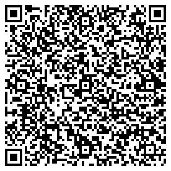 QR-код с контактной информацией организации ФИРМЕННЫЙ МАГАЗИН ЗЛВЗ
