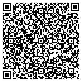 QR-код с контактной информацией организации АГЕНТ ООО