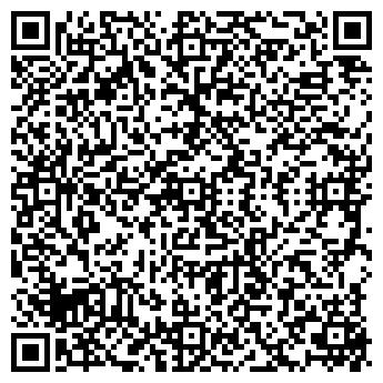 QR-код с контактной информацией организации АФИНА МАГАЗИН
