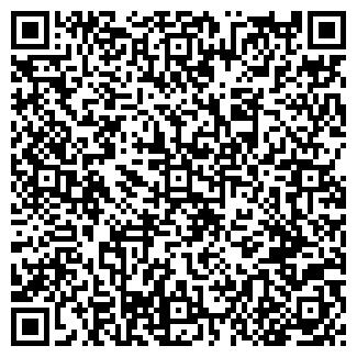 QR-код с контактной информацией организации ЭКО ДВЕРИ