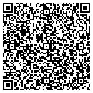 QR-код с контактной информацией организации АПТЕКА №315