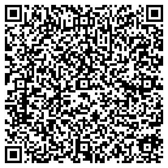 QR-код с контактной информацией организации АТЕЛЬЕ, ООО 'СИЛУЭТ'
