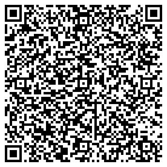 QR-код с контактной информацией организации MAXIMUM СПОРТИВНЫЙ КЛУБ