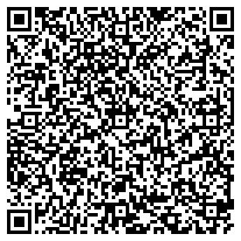 QR-код с контактной информацией организации №50 ДЕТСКИЙ САД