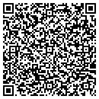 QR-код с контактной информацией организации ЭДИТА-ТУР ООО