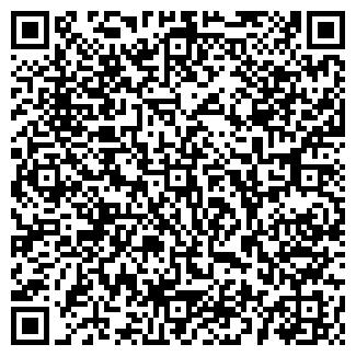 QR-код с контактной информацией организации №63 ДЕТСКИЙ САД