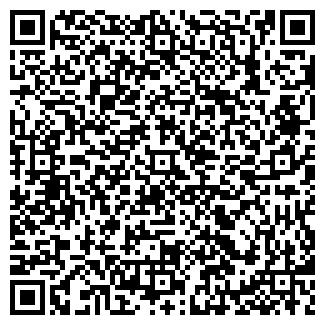 QR-код с контактной информацией организации ПОЛИТЭХ МОУ