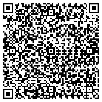 QR-код с контактной информацией организации №15 ДЕТСКИЙ САД