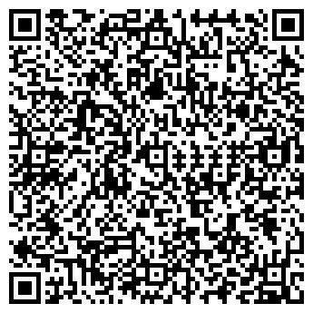 QR-код с контактной информацией организации СТАРСЕТ-Г. ГРОДНО