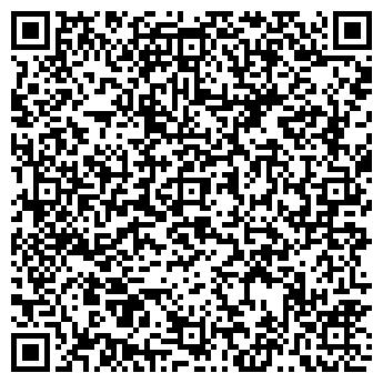 QR-код с контактной информацией организации №48 ДЕТСКИЙ САД