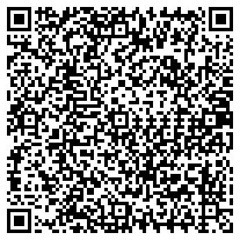 QR-код с контактной информацией организации №82 ДЕТСКИЙ САД
