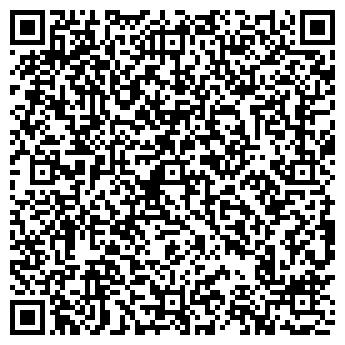 QR-код с контактной информацией организации №92 ДЕТСКИЙ САД