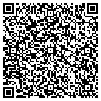 QR-код с контактной информацией организации СТИЛЬ-ДИЗАЙН