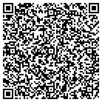 QR-код с контактной информацией организации НОТАРИУС ФЕВРАЛЕВА В.В.