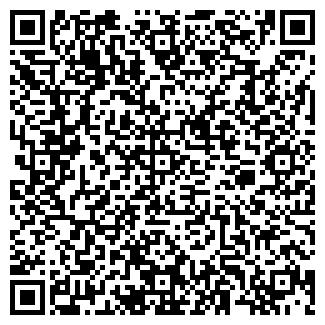 QR-код с контактной информацией организации ОДО СТРАЖ