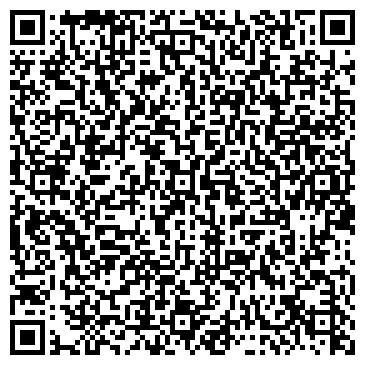 QR-код с контактной информацией организации НАРУЖНАЯ РЕКЛАМА КОМПАНИЯ