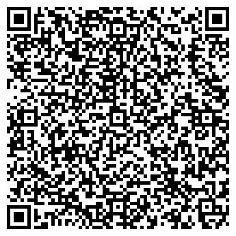 QR-код с контактной информацией организации НАСОСНАЯ, 1-Й ПОДЪЕМ