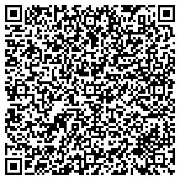 QR-код с контактной информацией организации НАСОСНО-ФИЛЬТРОВАЛЬНАЯ СТАНЦИЯ