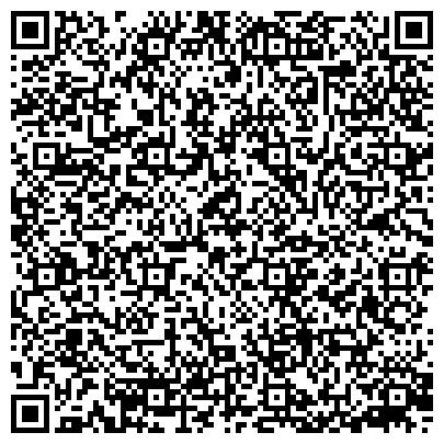 QR-код с контактной информацией организации ЗЛАТОУСТОВСКОЕ ОТДЕЛЕНИЕ ЧЕЛЯБИНСКОЙ РЕГИОНАЛЬНОЙ ОРГАНИЗАЦИИ ЛДПР