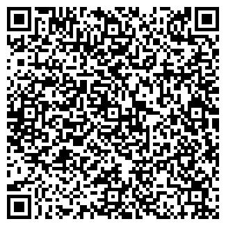 QR-код с контактной информацией организации ООО СТРОЙБЫТ-ЗОВ