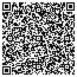 QR-код с контактной информацией организации ООО СТРОЙКРОВЛЯ