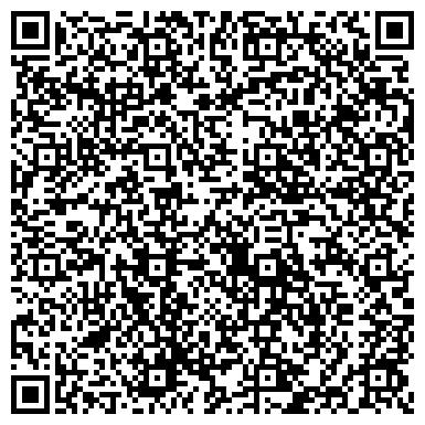 QR-код с контактной информацией организации СОЮЗ ЧЕРНОБЫЛЬ РОССИИ ЗЛАТОУСТОВСКАЯ ГОРОДСКАЯ ОРГАНИЗАЦИЯ