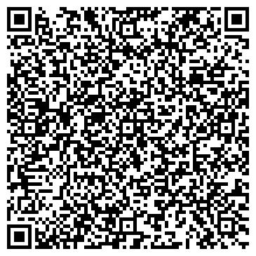 QR-код с контактной информацией организации РУБИН ДОСУГОВЫЙ ЦЕНТР, ООО ЗМР