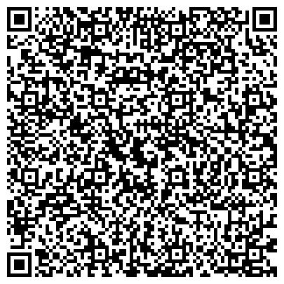QR-код с контактной информацией организации ЧЕЛЯБИНСКАЯ ДИСТАНЦИЯ ГРАЖДАНСКИХ СООРУЖЕНИЙ ВОДОСНАБЖЕНИЯ И ВОДООТВЕДЕНИЯ