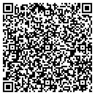 QR-код с контактной информацией организации АПТЕКА №42