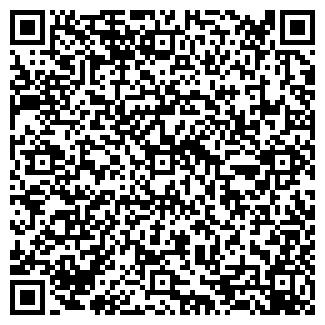 QR-код с контактной информацией организации ЗАО СУ 2
