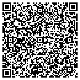 QR-код с контактной информацией организации АПТЕКА №153