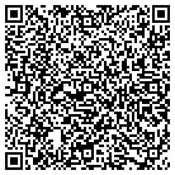 QR-код с контактной информацией организации РАСТР РЕМОНТ ВИДЕОТЕХНИКИ