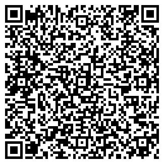 QR-код с контактной информацией организации АПТЕКА №10