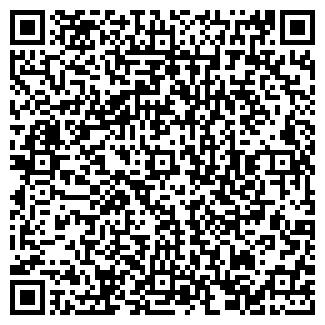 QR-код с контактной информацией организации СУ 52