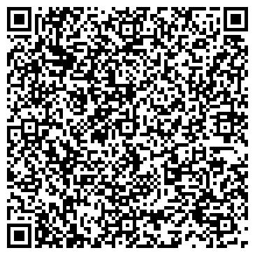 QR-код с контактной информацией организации СТАРЫЙ ЗАМОК ДОСУГОВЫЙ ЦЕНТР