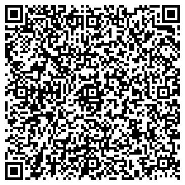 QR-код с контактной информацией организации ОТДЕЛЕНИЕ ПОЧТОВОЙ СВЯЗИ №3
