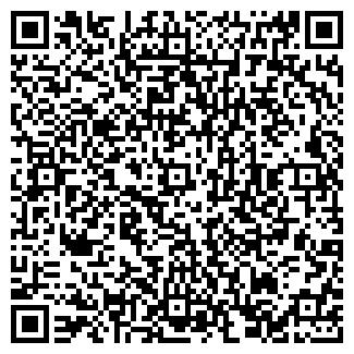 QR-код с контактной информацией организации СУ 85