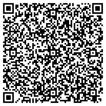 QR-код с контактной информацией организации ТЫ И Я - ПРАЗДНИК ВСЕМ!