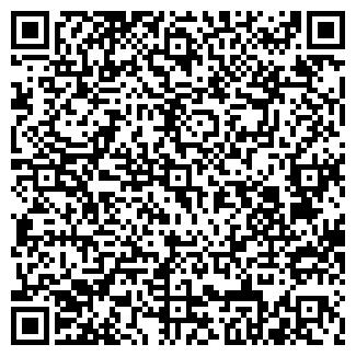 QR-код с контактной информацией организации ИРБИТ-НЕФТЬ, ООО