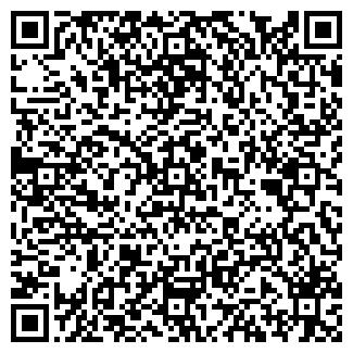 QR-код с контактной информацией организации СУ 142