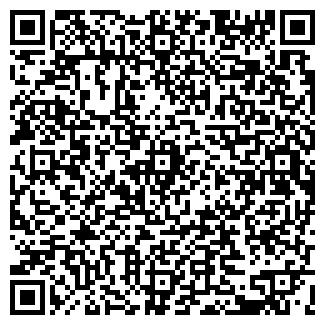 QR-код с контактной информацией организации СУ 151