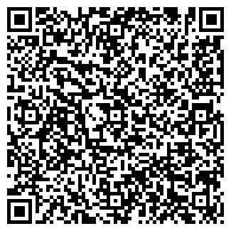 QR-код с контактной информацией организации СУ 188