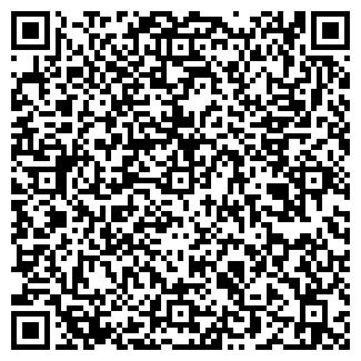 QR-код с контактной информацией организации ИРБИТА