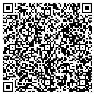 QR-код с контактной информацией организации КОММУНАР АГРОФИРМА