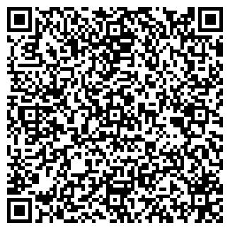 QR-код с контактной информацией организации СУ 210