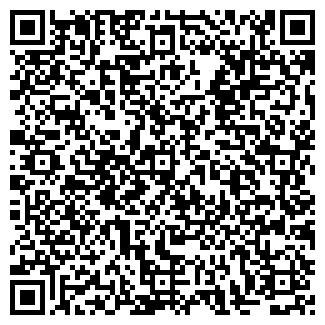 QR-код с контактной информацией организации ЯЛОВЕНКО ФИРМА